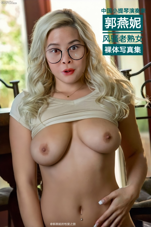 Guo Yanni ass fucking nudes xxx HD images