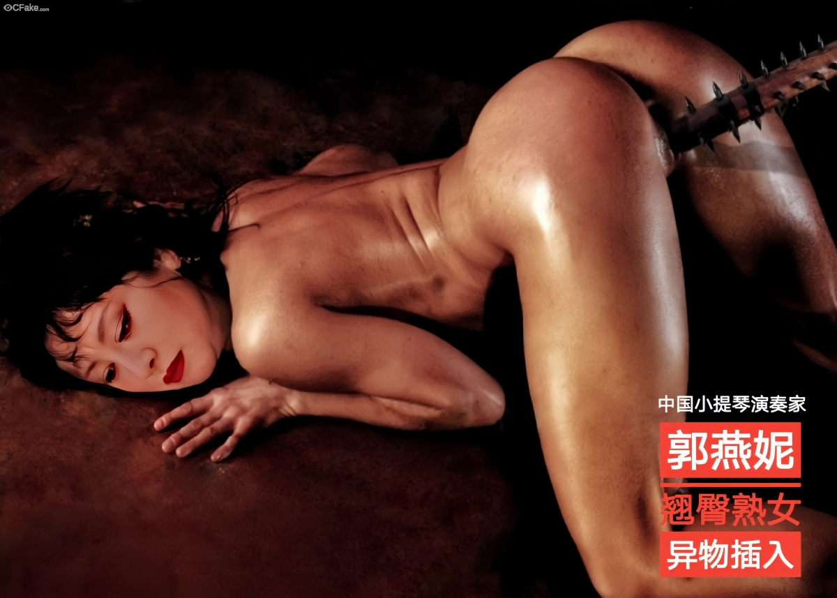 Guo Yanni stripped xxx images