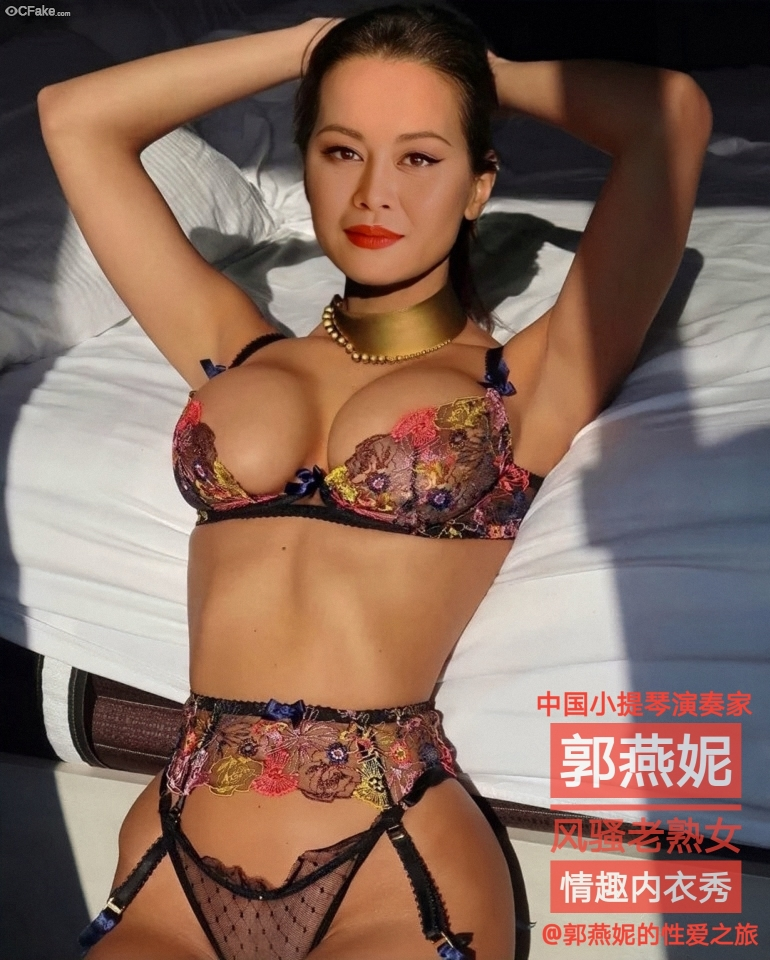 Guo Yanni Topless xxx images