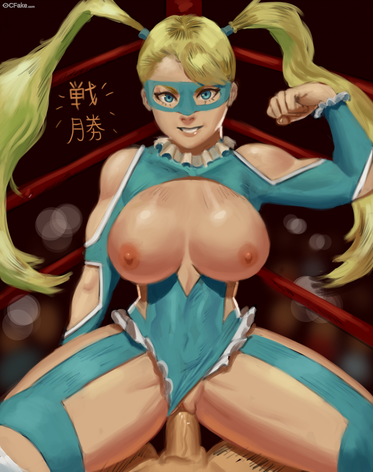 Street Fighter cunt xxx images