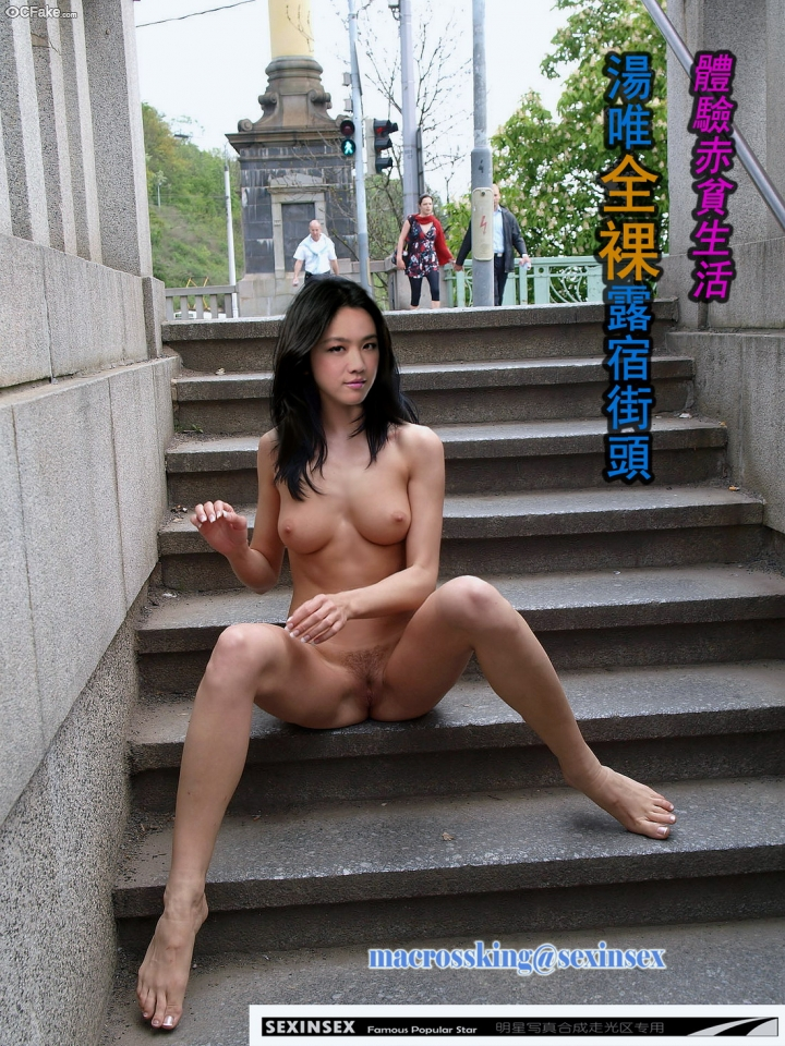 Tang Wei Group Sex xxx images