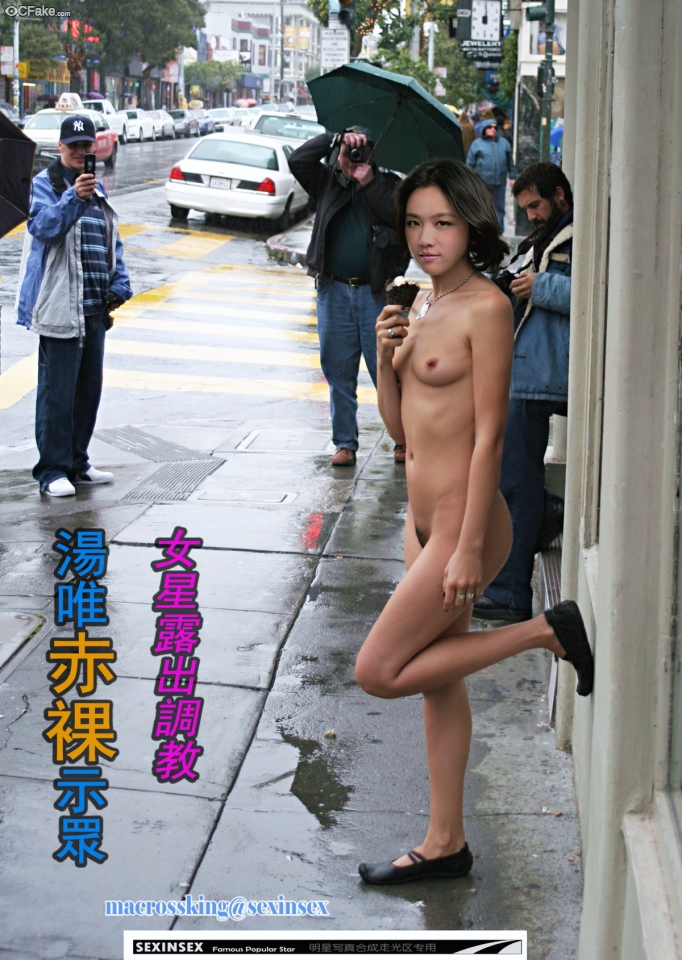 Tang Wei Sexy Anal
