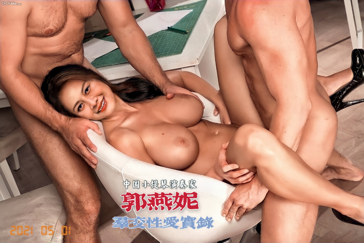 Guo Yanni leaked pictures China Fakes